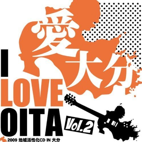 I Love Oita Vol.2