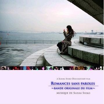 Romances Sans Paroles-bande Original Du Film