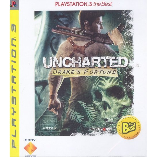 Uncharted: Drake's Fortune (PlayStation3 the Best)