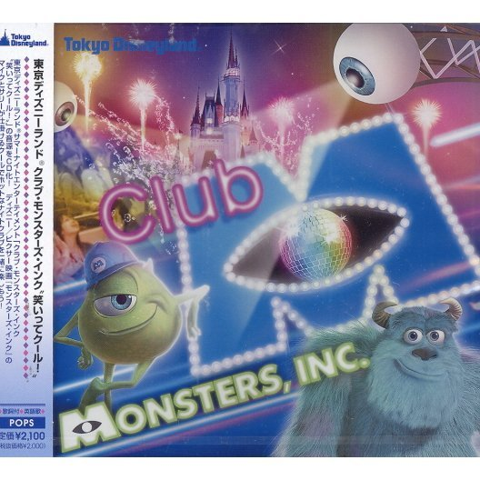 Club Monsters Inc. Waratte Cool