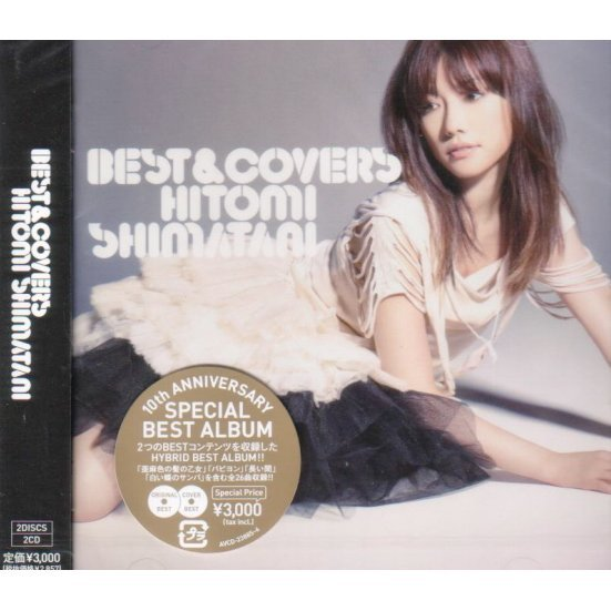 Best & Covers [Jacket B]