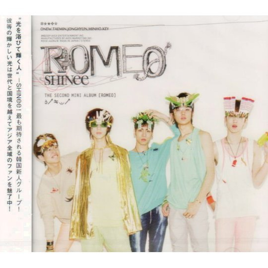 Romeo [CD+DVD Limited Edition]