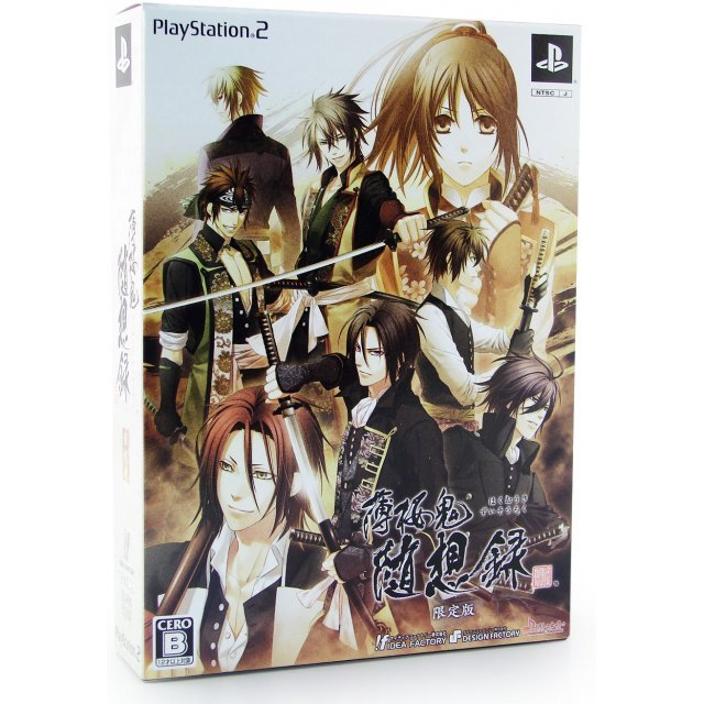 Hakuouki: Zuisouroku [Limited Edition]
