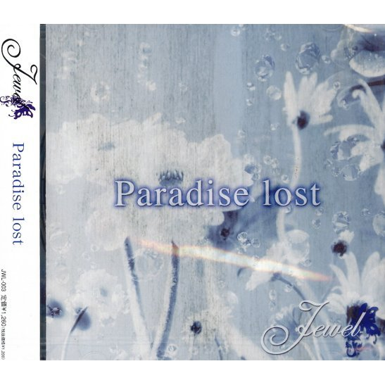 Paradise Lost [Limited Edition]