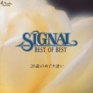 Signal Best Of Best Hatachi No Meguriai [Limited Edition]