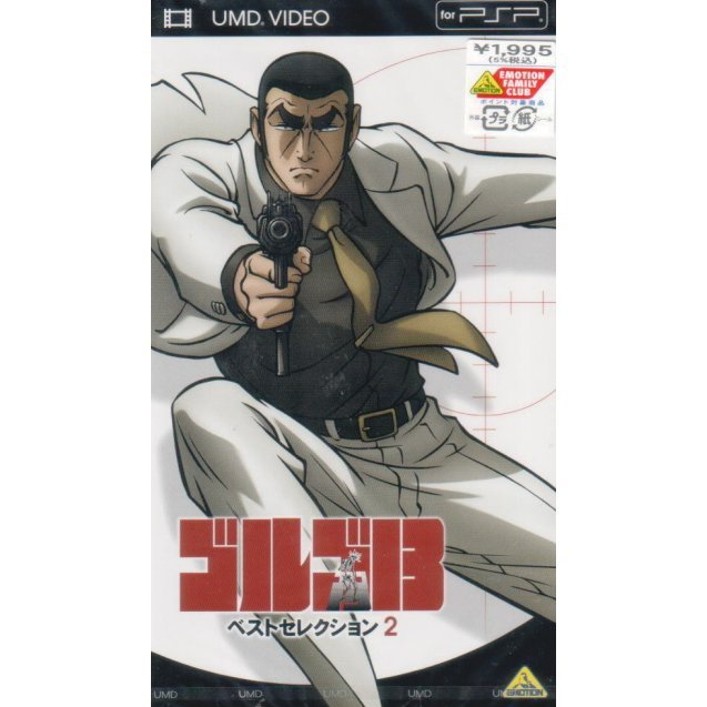 Golgo 13 The Best Selection 2