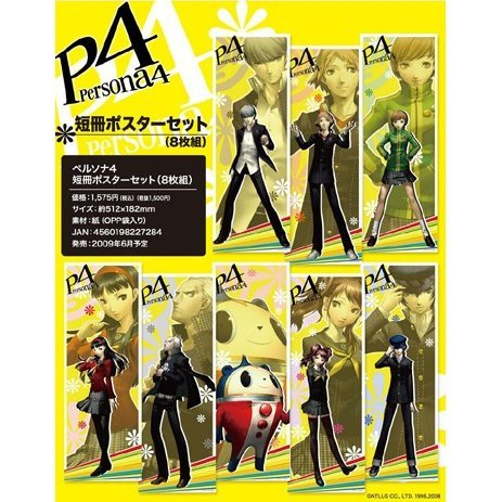 Persona 4 Reed Poster Set - Official Poster