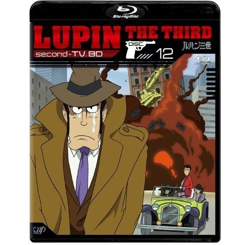 Lupin The Third Second TV. BD 12