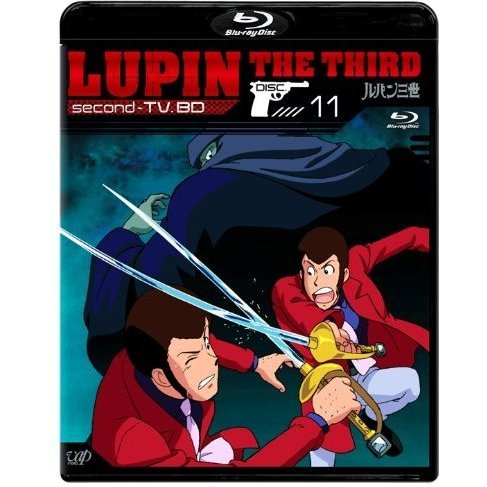 Lupin The Third Second TV. BD 11