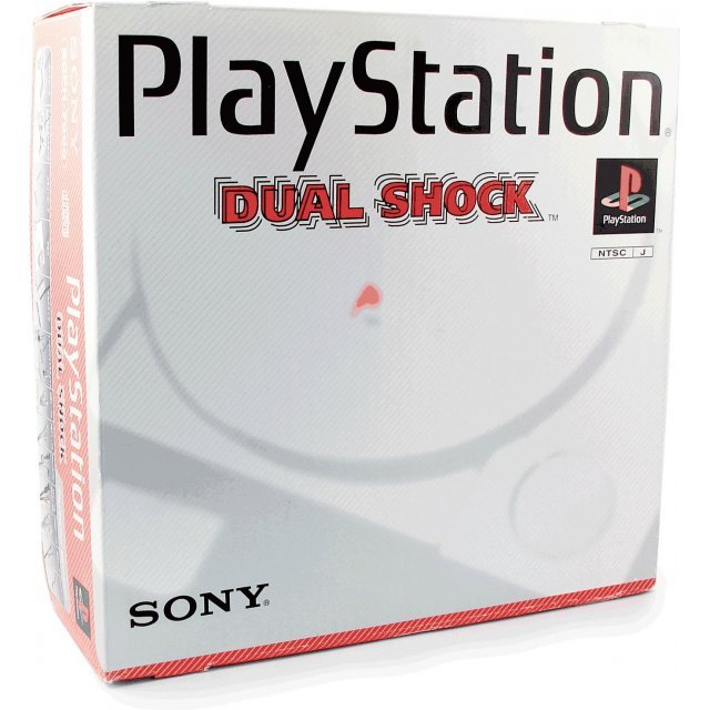 PlayStation Console - SCPH-7000