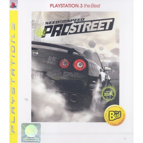Need for Speed: Pro Street (PlayStation3 the Best)