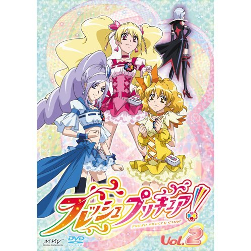 Fresh Pretty Cure Vol.2