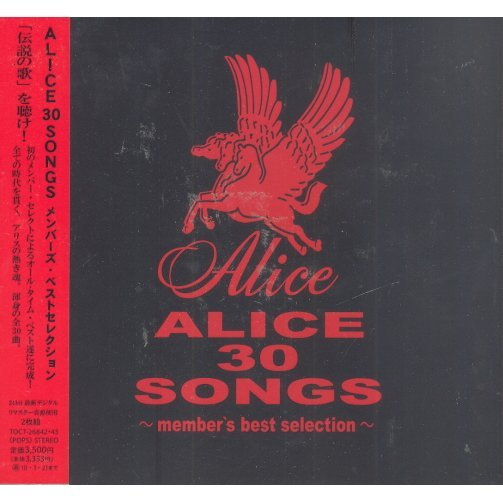 Alice 30 Songs - Member's Best Selection