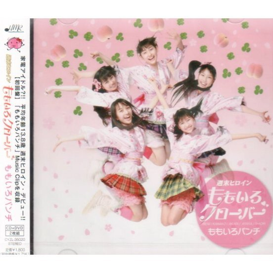 Momo Iro Punch [CD+DVD Limited Edition]