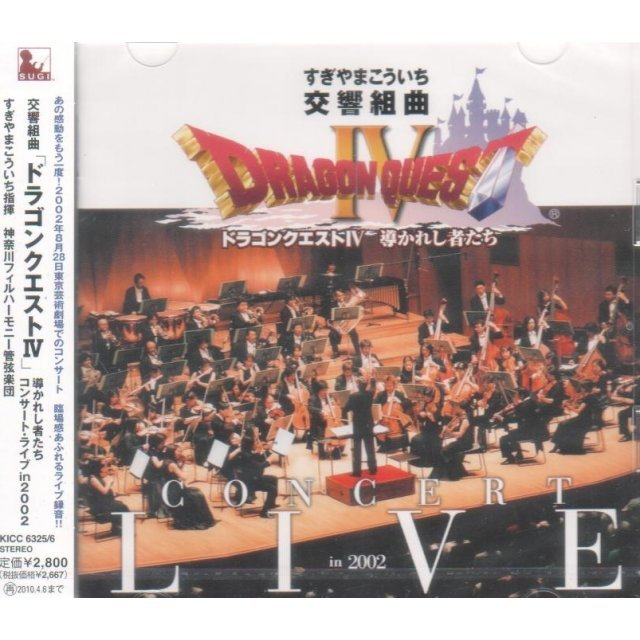 Symphonic Suite - Dragon Quest IV: Chapters of the Chosen / Dragon Warrior IV Concert Live in 2002