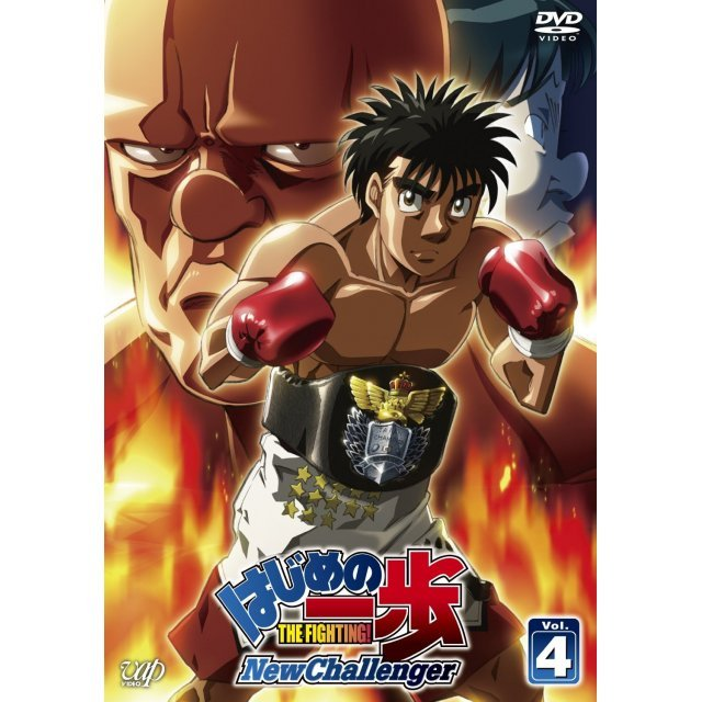 Hajime No Ippo Mangakakalot: Hajime No Ippo New Challenger Vol.4