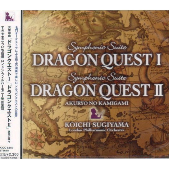 Symphonic Suite - Dragon Warrior I & II / Dragon Quest I & II