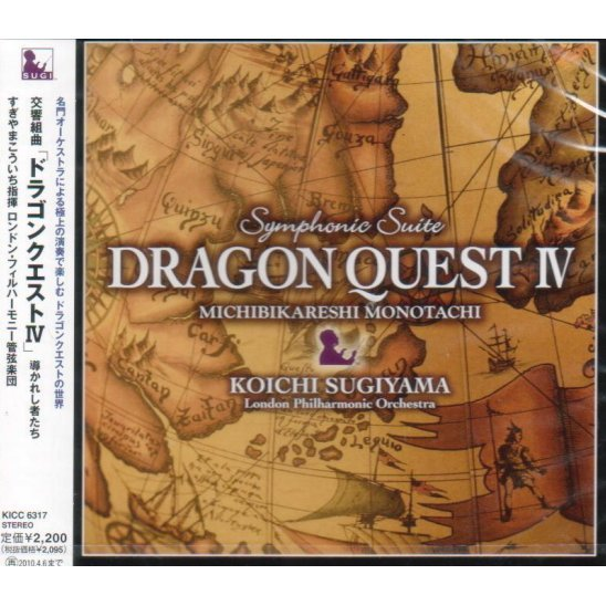 Symphonic Suite - Dragon Quest IV: Chapters of the Chosen / Dragon Warrior IV