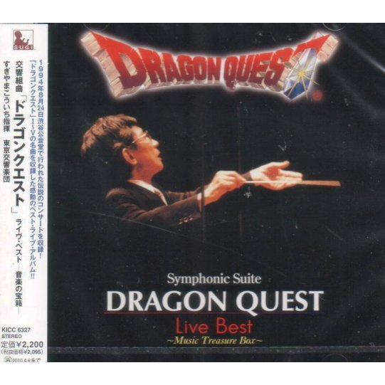 Symphonic Suite Dragon Quest Live Best - Ongaku No Takarabako