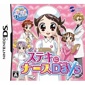Akogare Girls Collection: Suteki ni Nurse Days