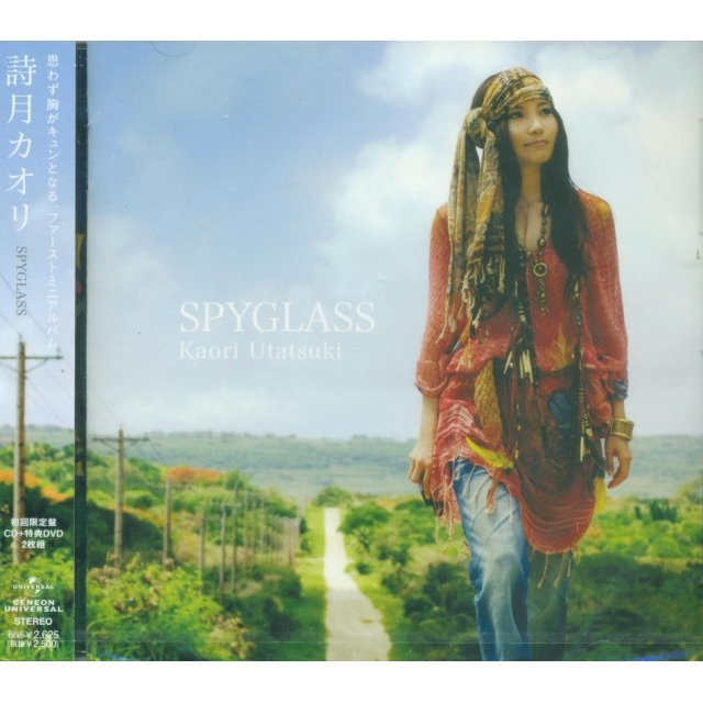 Spyglass [CD+DVD Limited Edition]