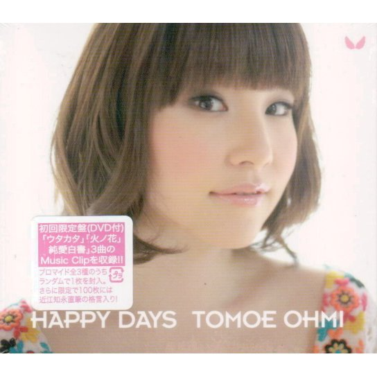 Happy Days [CD+DVD Limited Edition]