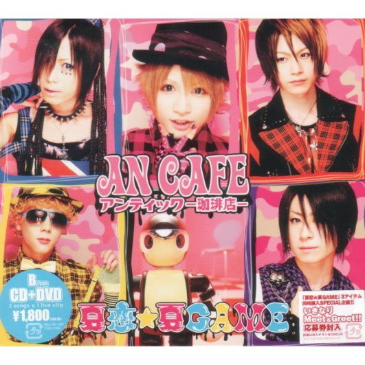 Jan Cafe [CD+DVD Limited Edition Type B]