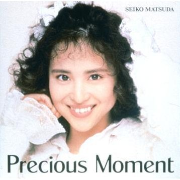 Precious Moment [Blu-spec CD+DVD Limited Edition]