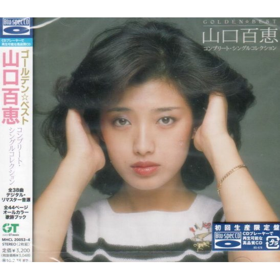 Golden Best Momoe Yamaguchi Complete Single Collection [Blu-spec CD Limited Edition]