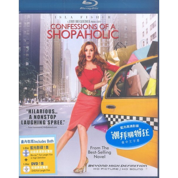 Confessions of A Shopaholic [Blu-Ray+DVD]
