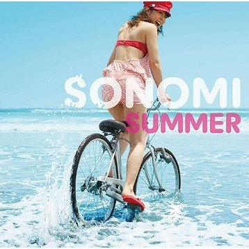 Summer [Limited Edition]