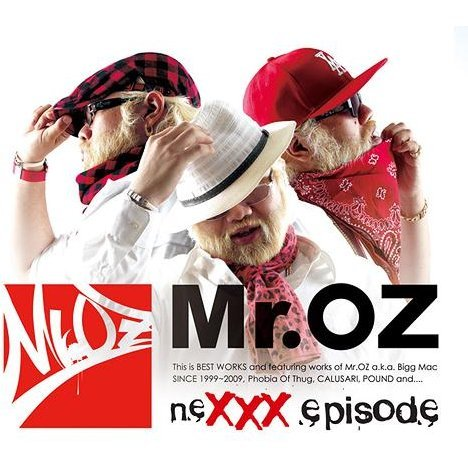 Nexxxt Episode [2CD+DVD]