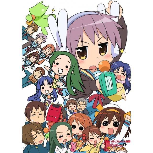 The Melancholy Of Haruhi Suzumiya-chan / The Melancholy Of Haruhi-chan Suzumiya To Nyoron Churuya-san Vol.2