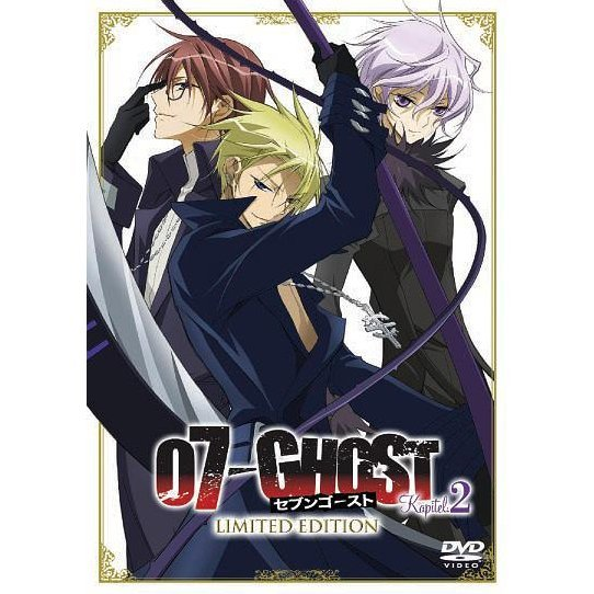 07-Ghost Kapitel.2 [DVD+CD Limited Edition]