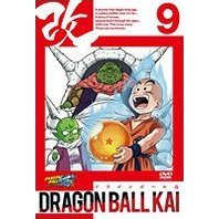 Dragon Ball Kai Vol.9