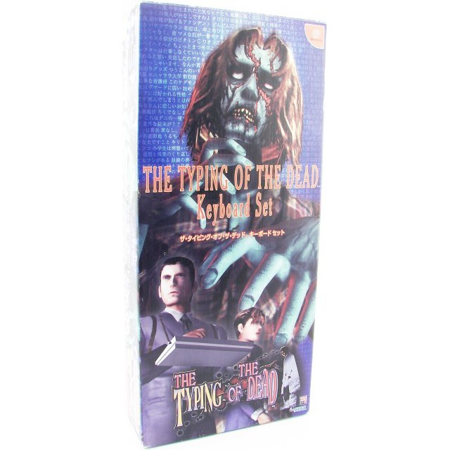 The Typing of the Dead [Box Set /w Old Type keyboard]