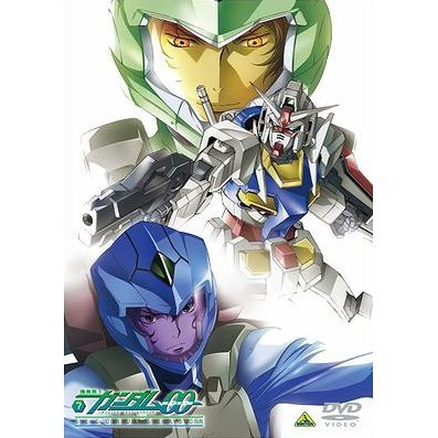 Mobile Suit Gundam 00 Second Season Vol.7