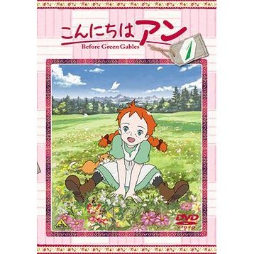 Konnichiwa Anne - Before Green Gables 1
