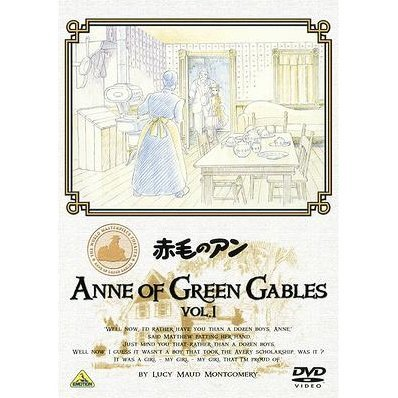 Anne Of Green Gables Vol.1