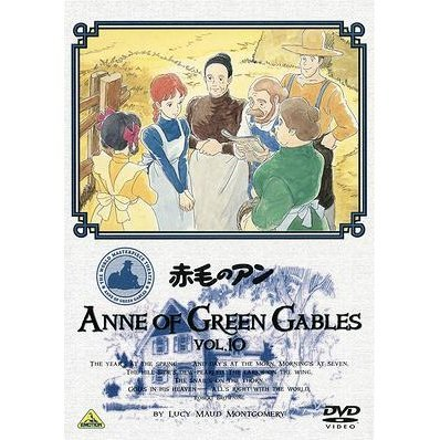 Anne Of Green Gables Vol.10