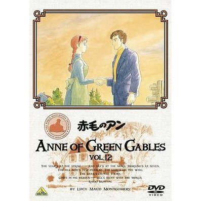 Anne Of Green Gables Vol.12