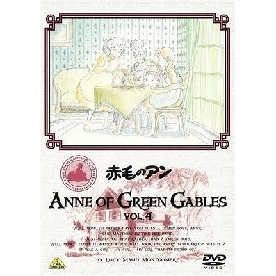 Anne Of Green Gables Vol.4