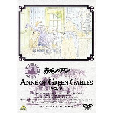 Anne Of Green Gables Vol.7