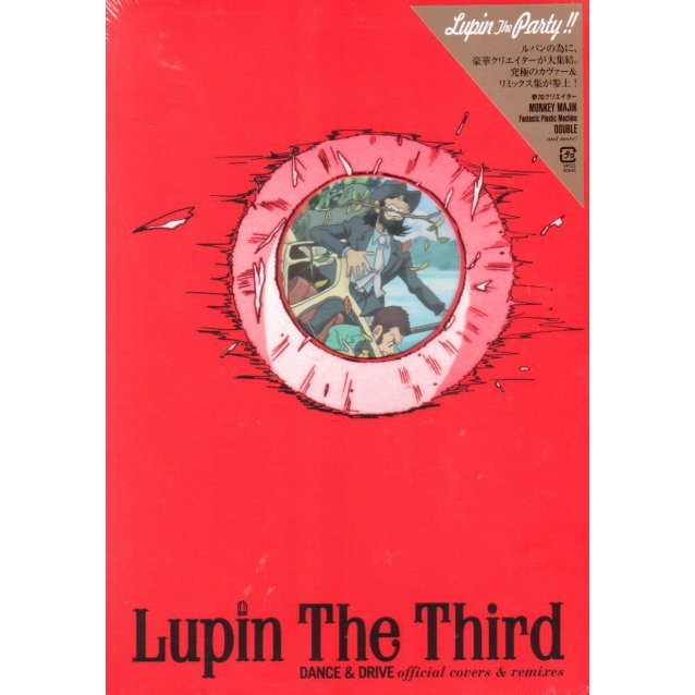 Lupin The Third Dance & Drive Official Covers & Remixes [CD+DVD Limited Edition]