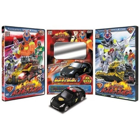 Tomica Hero Rescue Fire Vol.1 & 2 - Rescue Tomica Series Rescue Dash 1 [Limited Color Edition]