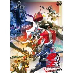 Theatrical Feature Kamen Rider Den-O Final Countdown Director's Cut Edition