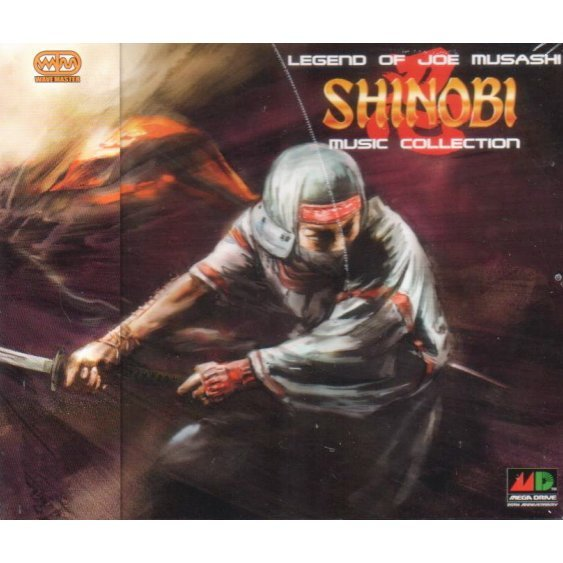 Legend of Joe Musashi: Shinobi Music Collection