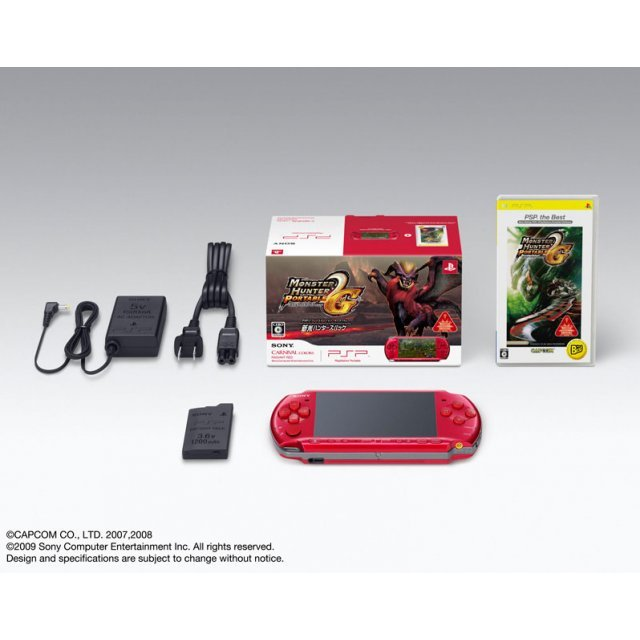 PSP PlayStation Portable Rookie Hunters Pack (Radiant Red)