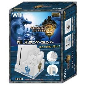 Monster Hunter 3 Stand Set