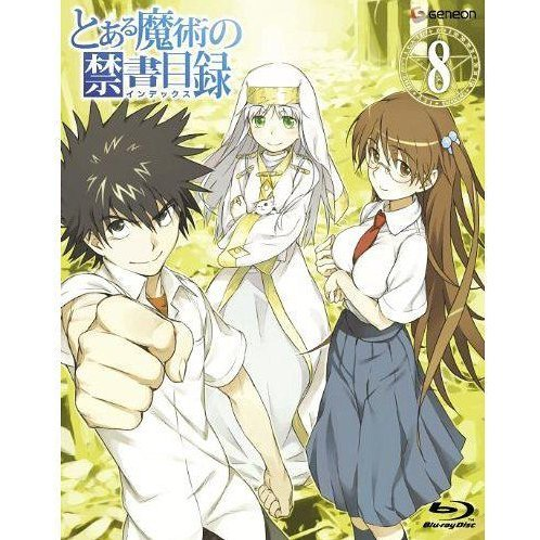 To Aru Majutsu No Index Vol.8 [Limited Edition]